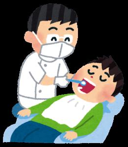 歯科イラスト
