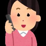 電話をしている女性イラスト